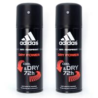 阿迪达斯(Adidas)男士香体止汗喷雾150ml (原装进口版)干爽72h 2531