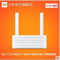 小米路由器智能家用无线网络路由器穿墙王1代企业级wifi路由器包邮