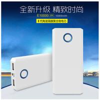 沃品E10000 PLUS毫安 移动电源 手机通用聚合物便携充电宝 正品