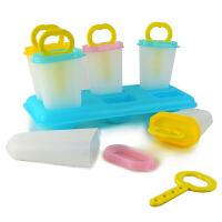 特百惠酷乐冰棒模自制冰糕冷饮雪糕DIY棒冰模具