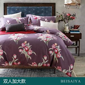 贝赛亚 高端60支贡缎长绒棉床品 双人加大印花床上用品四件套 达丽娅