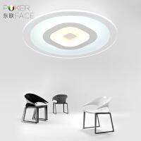 东联LED吸顶灯饰创意亚克力客厅灯超薄温馨卧室后现代简约餐厅灯具x17
