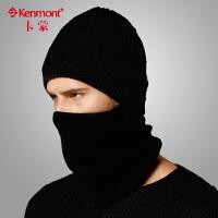 kenmont冬户外男帽防风帽骑车帽子骑行帽男士护脸帽女风雪帽一体帽口罩帽1606