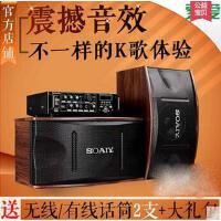 索爱 CK-M3家庭KTV音响套装会议功放专业卡包音箱 卡拉ok家用设备