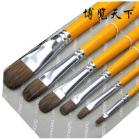 泰伦斯 凡高826精品狼毫/水粉笔/水彩笔/油画笔/绘画专用笔6支装