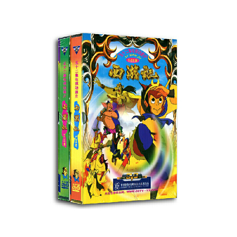 2集西游记动画dvd