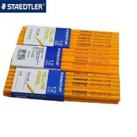 德国Staedtler 施德楼133黄杆铅笔 2B HB 2H儿童考试铅笔 12支/包