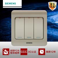 Siemens/西门子开关开关面板西门子开关插座远景系列金棕三开单控开关荧光