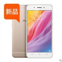 vivo Y55A全网通高通8核超薄5.2英寸大屏4G智能美颜自拍手机