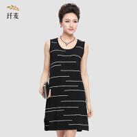 纤麦大码女装2016秋装新款条纹连衣裙女胖mm200斤时尚显瘦裙子