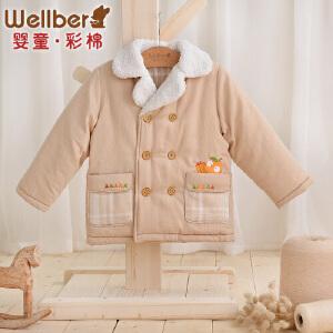威尔贝鲁 男童棉衣棉服 女童休闲外套 儿童宝宝棉袄衣服 冬装