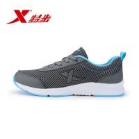 特步男鞋新款夏季低帮潮流休闲鞋轻便透气网面运动鞋986219329255