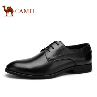 camel骆驼男鞋 头层皮商务正装皮鞋  春季新款尖头系带