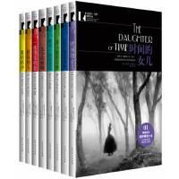 约瑟芬.铁伊推理全集(全8册)《时间的女儿》、《法兰柴思事件》、《萍小姐的主意》、《博来?法拉先生》、《一先令蜡烛》、《一张俊美的脸》、《排队的人》、《歌唱的沙》