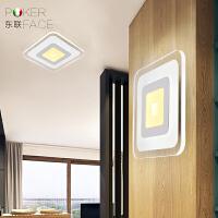 东联LED壁灯饰创意大客厅灯超薄温馨卧室后现代简约过道灯具b3方
