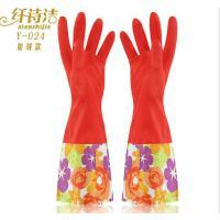 纤诗洁Y-024长袖不加绒家务橡胶手套 厨房洗碗清洗手套