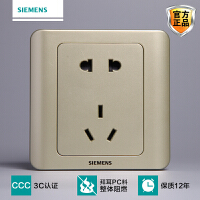 Siemens/西门子开关面板西门子开关插座远景系列金棕10A五孔电源插座面板
