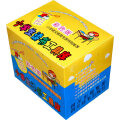 小学生读书工具库-彩色版 (共8册) 孩子随时随地可请教的老师