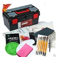 马利牌24色水粉颜料工具箱套装 调色盘+画笔+吸水海绵+水粉纸,初学者水粉工具套装 方便实惠