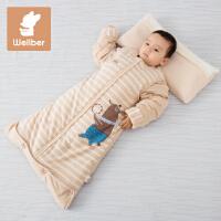 威尔贝鲁 前厚后薄信封式婴儿睡袋 秋冬宝宝睡袋加长 儿童防踢被