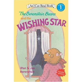 I Can Read Level 1 The Berenstain Bears and the Wishing Star    ISBN:9780060583477