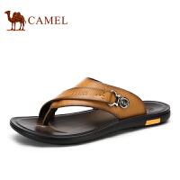 camel骆驼拖鞋 夏季新款 头层牛皮舒适人字拖 防滑男款拖鞋