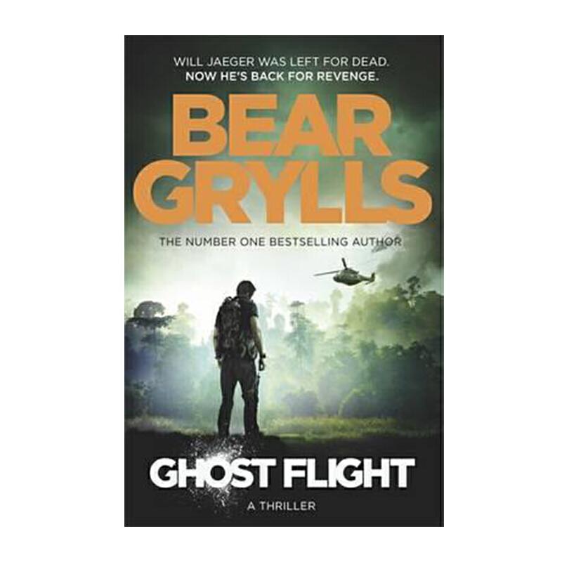 flight幽灵飞机》bear