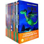 小恐龙系列图书(全11册)