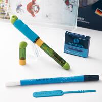 德国进口Schneider施耐德小学生练习用 儿童钢笔成长套装,成长钢笔,伴您书写精彩人生;个性长短杆设计,自由选择,使用短杆时无法使用吸墨器