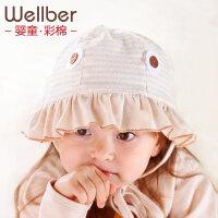 威尔贝鲁 彩棉婴儿帽子 宝宝帽子婴儿童太阳帽遮阳帽春秋款