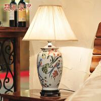 墨菲 欧式台灯现代中式创意家居陶瓷客厅卧室床头台灯