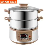 【SUPOR】苏泊尔 ZN28YC808-130电蒸锅不锈钢多功能大容量家用三层