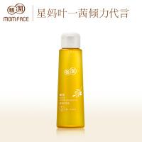 亲润 孕妇孕娠纹 产前预防 橄榄油滋养清爽护肤护理油108ml 孕妇护肤品