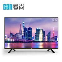 【CAN看尚官方旗舰店】看尚CANTV E32 32英寸 网络智能电视