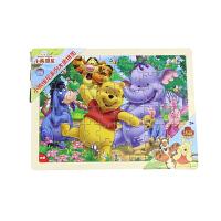 【当当自营】迪士尼拼图玩具 60片木质框式拼图-小熊维尼36DF2483