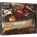 恐龍爭霸賽來了:超好玩的3D實境互動恐龍小百科