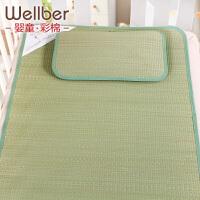 威尔贝鲁 宝宝凉席枕头套装  儿童婴儿床凉席子幼儿园席海绵草席