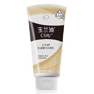 [当当自营] Olay玉兰油 乳液透亮洁面乳(洗面奶) 150g