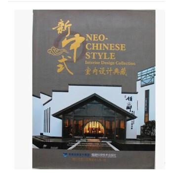《新中式室内设计版本(英文典藏)新中式连杆中catia风格绘制中的图片