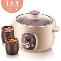 小熊(Bear)电炖锅 白瓷迷你炖盅煲汤锅bb煲煮粥锅炖锅 DDG-D10G1