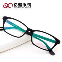 亿超薄片板材镜架 男女款休闲时尚 个性镜架多色可选眼镜框FB5031