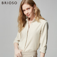BRIOSO 2017春装新款女式纯棉长袖格子衬衫 基础百搭韩版时尚修身长袖衬衫 大码女装衬衣  WE2495