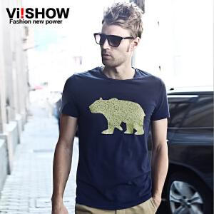 viishow夏季新款短袖T恤 欧美风尚休闲纯色潮男修身短袖T恤