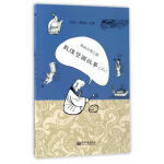 漫画丝绸之路:敦煌壁画故事(二)(中文版)