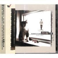 CSCCD-418林海猫-林海钢琴音乐盒3CD