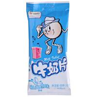 [当当自营] 伊利 原味牛奶片32g