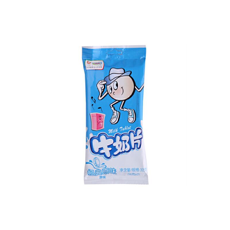 [当当自营] 伊利 原味牛奶片32g自营食品 干吃奶片 美味营养