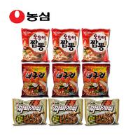 韩国进口食品 农心 辛拉面经典组合 9袋装 小浣熊 鱿鱼 炸酱面口味