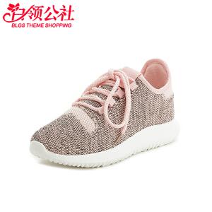 【满2件6折】白领公社 帆布鞋 女式秋季新款休闲鞋子韩版百搭针织女士透气学运动跑步学生鞋子