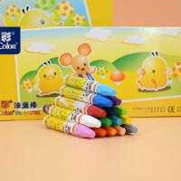 真彩油画棒 12色18色24色36色 儿童安全无毒环保画画棒 彩色蜡笔
